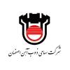 شركت ذوب آهن اصفهان